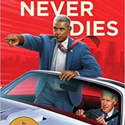 REVIEW: Hope Never Dies by Andrew Shaffer